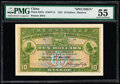 World Currency, China Hongkong & Shanghai Banking Corporation, Hankow 10 Dollars 1.5.1921 Pick S337s S/M#Y13 Specimen PMG About Uncirculat...