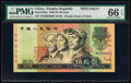 World Currency, China People's Bank of China 50 Yuan 1990 Pick 888s Specimen PMG Gem Uncirculated 66 EPQ.. ...