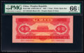 World Currency, China People's Bank of China 1 Yuan 1953 Pick 866 S/M#C283-10 PMG Gem Uncirculated 66 EPQ.. ...