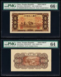 China People's Bank of China 10,000 Yuan 1949 Pick 853sf; 853sb S/M#C282-67 Front and Back Specimen PMG Gem Uncirc