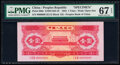 World Currency, China People's Bank of China 1 Yuan 1953 Pick 866s S/M#C283-10 Specimen PMG Superb Gem Unc 67 EPQ.. ...