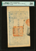 World Currency, China Ta Ching Pao Chao 2000 Cash 1859 (Yr. 9) Pick A4g S/M#T6-60 PMG Choice About Unc 58.. ...