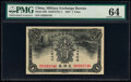 World Currency, China Military Exchange Bureau 1 Yuan 1927 Pick 595 S/M#T181-1 PMG Choice Uncirculated 64.. ...