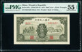 World Currency, China People's Bank of China 5000 Yuan 1949 Pick 852a S/M#C282-64 PMG About Uncirculated 55 EPQ.. ...