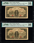 World Currency, China People's Bank of China 5000 Yuan 1949 Pick 852a S/M#C282 Two Consecutive Examples PMG About Uncirculated 53; About U... (Total: 2 notes)