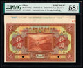 World Currency, China National Commercial & Savings Bank Limited, Hankow 10 Dollars 1.12.1924 Pick S449s S/M#H100-3b Specimen PMG Choice A...