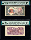 World Currency, China People's Bank of China Group Lot of 3 Pairs of Front and Back Specimen.. ... (Total: 6 notes)
