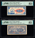 World Currency, China People's Bank of China 1; 5 Yuan 1948 Pick 800a; 801a Two Examples PMG Choice Uncirculated 63 EPQ; Choice Uncirculat... (Total: 2 notes)