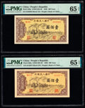 World Currency, China People's Bank of China 100 Yuan 1949 Pick 836a S/M#C282-46 Two Examples PMG Gem Uncirculated 65 EPQ (2).. ... (Total: 2 notes)