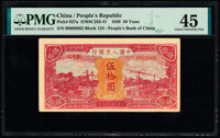 China People's Bank of China 50 Yuan 1949 Pick 827a S/M#C282-41 PMG Choice Extremely Fine 45