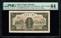 World Currency, China People's Bank of China 5000 Yuan 1949 Pick 852a S/M#C282-64 PMG Choice Uncirculated 64.. ...