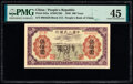 World Currency, China People's Bank of China 500 Yuan 1949 Pick 845a S/M#C282 PMG Choice Extremely Fine 45.. ...