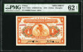 World Currency, China International Banking Corporation, Shanghai 1 Dollar 1.7.1919 Pick S423s S/M#M10-50a Specimen PMG Uncirculated 62 EP...