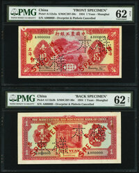 China Agricultural & Industrial Bank of China, Shanghai 1 Yuan 1934 Pick A112s3a; A112s3b Front and Back Specimen PM...