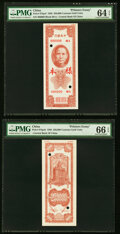 World Currency, China Central Bank of China 250,000 Customs Gold Units 1948 Pick 374pef; 374peb S/M#C301 Front and Back Printer's Essays P... (Total: 2 notes)