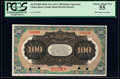World Currency, China Russo-Asiatic Bank, Harbin 100 Rubles 1917 Pick S478s S/M#O5-105 Specimen PCGS Choice About New 55.. ...