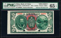 World Currency, China Bank of China 1 Dollar 1.6.1912 Pick 25s1 S/M#C294-30 Specimen PMG Gem Uncirculated 65 EPQ.. ...
