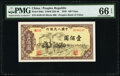 World Currency, China People's Bank of China 100 Yuan 1949 Pick 836a S/M#C282-46 PMG Gem Uncirculated 66 EPQ.. ...