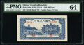 World Currency, China People's Bank of China 20 Yuan 1949 Pick 820a S/M#C282-30 PMG Choice Uncirculated 64.. ...