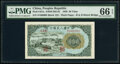 World Currency, China People's Bank of China 20 Yuan 1949 Pick 821a S/M#C282-32 PMG Gem Uncirculated 66 EPQ.. ...