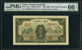 World Currency, China People's Bank of China 5000 Yuan 1949 Pick 852a S/M#C282-64 PMG Gem Uncirculated 66 EPQ.. ...