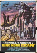 """Movie Posters:Science Fiction, King Kong Escapes (Manuel Salvador, R-1977). Folded, Fine+. Spanish One Sheet (27"""" X 39"""") Macario """"Mac"""" Gomez Artwork. Scien..."""