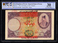 World Currency, Iran Kingdom of Persia, Imperial Bank, Meshed 20 Tomans 1927 Pick 15 PCGS Gold Shield Very Fine 30 Details.. ...