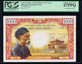 World Currency, South Vietnam National Bank of Viet Nam 1000 Dong ND (1955-56) Pick 4Ap Proof PCGS Superb Gem New 67PPQ.. ...