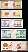 China Foreign Exchange Certificate 40th Anniversary Commemorative Issue Complete Pack Set. ... (Total: 1000)