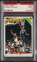Basketball Cards:Singles (1970-1979), 1975 Topps Moses Malone #254 PSA Mint 9....