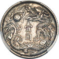 China:Empire, China: Hsüan-t'ung 10 Cents Year 3 (1911) AU Details (Cleaned) PCGS,...