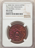 Washingtonia, (c. 1858) Medal Civic Procession Second Restrike, Musante GW-130-R2, MS64 Red and Brown NGC. Copper, 32.5mm....