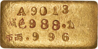 China: Republic gold Central Mint Bar of 10 Mace (Tael) ND (1946-1949) AU