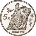 """China: People's Republic silver Proof """"Year of Peace"""" 5 Yuan 1986 PR69 Ultra Cameo NGC"""