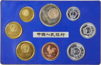 """China: People's Republic 8-Piece Uncertified """"Year of the Rooster"""" Proof Set 1981-(s),... (Total: 8 coins)"""