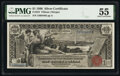 Large Size:Silver Certificates, Fr. 224 $1 1896 Silver Certificate PMG About Uncirculated ...