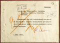 "Autographs:Military Figures, Joseph Stalin Typed Note Signed ""Stalin"", 1pp, marked""Secret"", 8.25"" x 5.75"", June 1, 1944. Addressed to ComradesZhuko... (Total: 2 )"