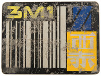Prop license plate 3M1 from Blade Runner
