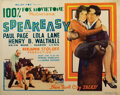 Movie Posters, Early talkies (17) lobby cards from 4 films. . ...