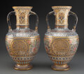 Glass, A Pair of Enameled Glass Vases Attributed to Lobmeyr, Austria, late 19th century. 15 x 8 x 8 inches (38.1 x 20.3 x 20.3 cm) ... (Total: 2 Items)