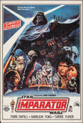 """Movie Posters:Science Fiction, The Empire Strikes Back (Ozenfilm, 1983). Folded, Fine/Very Fine. First Release Turkish One Sheet (27"""" X 39.5"""") Omer Muz & O..."""