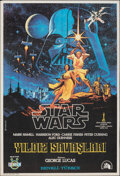 """Movie Posters:Science Fiction, Star Wars (Ozenfilm, 1979). Folded, Very Fine. First Release Turkish One Sheet (26.75"""" X 39.25"""") Greg and Tim Hildebrandt Ar..."""