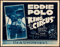 """King of the Circus (Universal, 1920). Fine. Stock Title Lobby Card (11"""" X 14""""). Serial"""