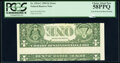 Error Notes:Inverted Reverses, Inverted Back Printing Error Fr. 1924-C $1 1999 Federal Reserve Note. PCGS Choice About New 58PPQ.. ...