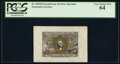 Fractional Currency:Second Issue, Fr. 1283SP 25¢ Second Issue Wide Margin Face PCGS Very Choice New 64.. ...