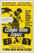 """Movie Posters:Drama, Clouds Over Israel & Other Lot (Harold Cornsweet Films, 1966). Folded, Fine/Very Fine. One Sheets (2) (27"""" X 41""""). Drama.. ... (Total: 2 Items)"""