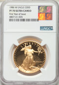 1986-W G$50 One-Ounce Gold Eagle PR70 Ultra Cameo NGC. NGC Census: (3880). PCGS Population: (675). CDN: $2,097.47.Whsle...