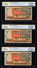 World Currency, Indonesia Bank Indonesia 10,000 Rupiah 1975 Pick 115 Five Consecutive Examples PCGS Banknote About UNC 55 PPQ (5).. ... (Total: 5 notes)