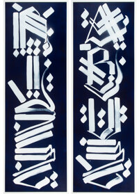 RETNA (b. 1979) RISE ABOVE, diptych, early 21st century Acrylic on panels 72 x 24 inches (182.9 x