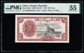 World Currency, China People's Bank of China 500 Yuan 1949 Pick 843a S/M#C282-55 PMG About Uncirculated 55.. ...
